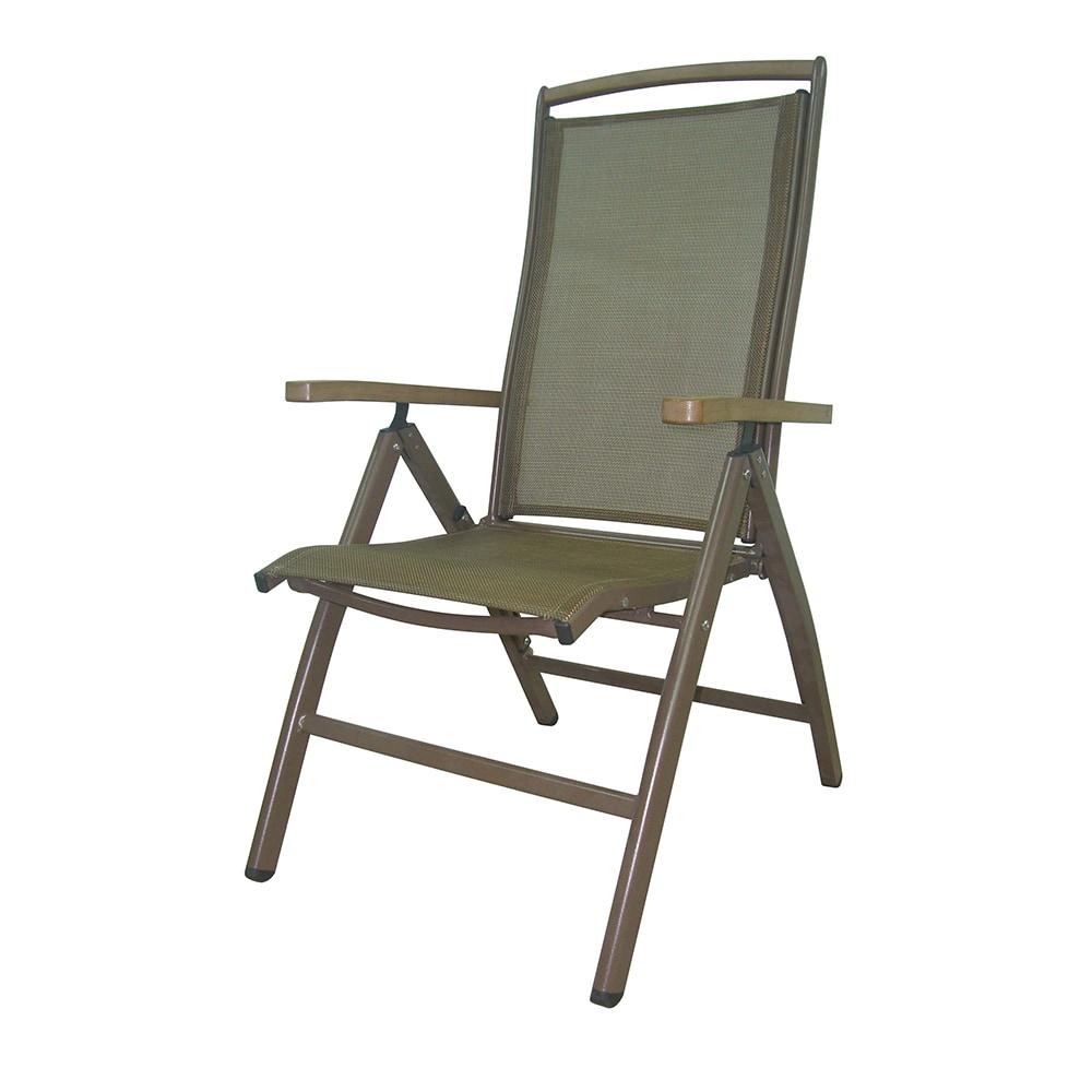 Panama Jack Island Breeze Collection Multi Position Folding Arm Chair 1 Piece