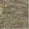 "Quartzite Finished Slate - Sage Green / Ledge Stone / 6""x24"""