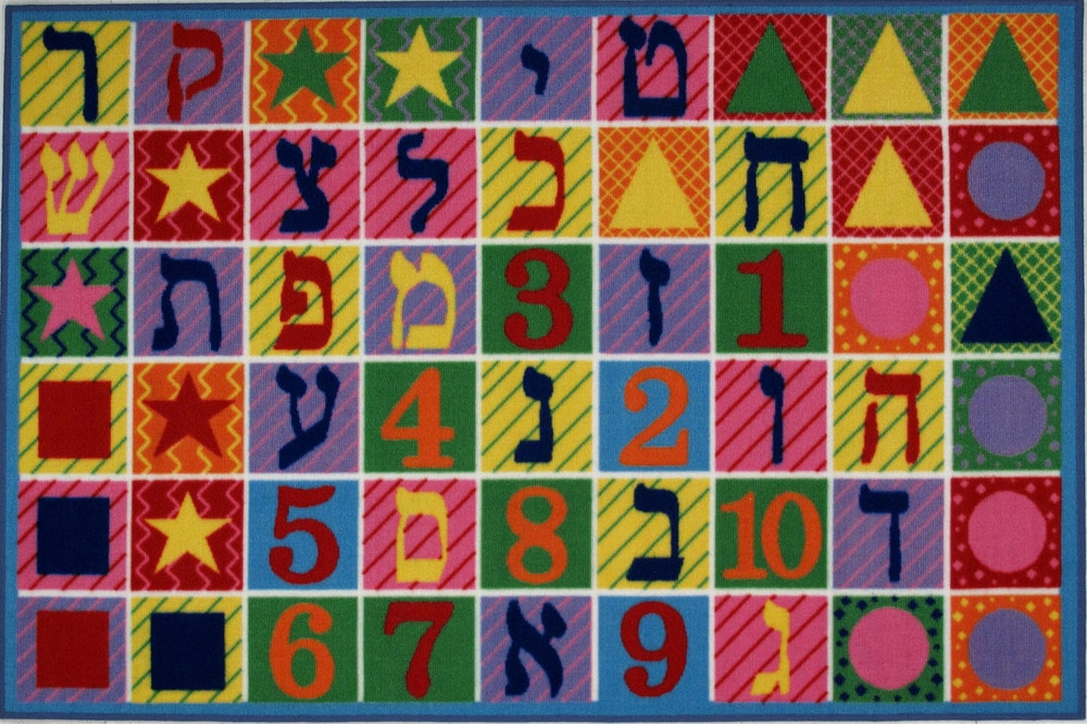ft_500_hebrew_numbers_letters_57166c77cc805